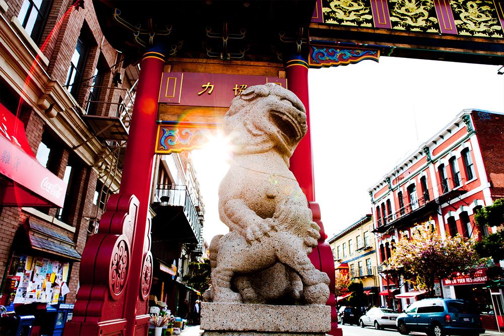 Gates of Harmonious Interest Chinatown Victoria BC Canada